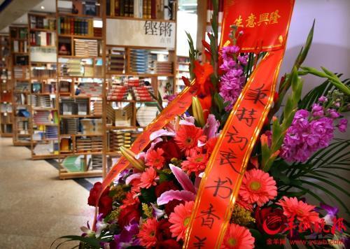 靈秀書院少主潘老师作品,广州天河购书中心有售!