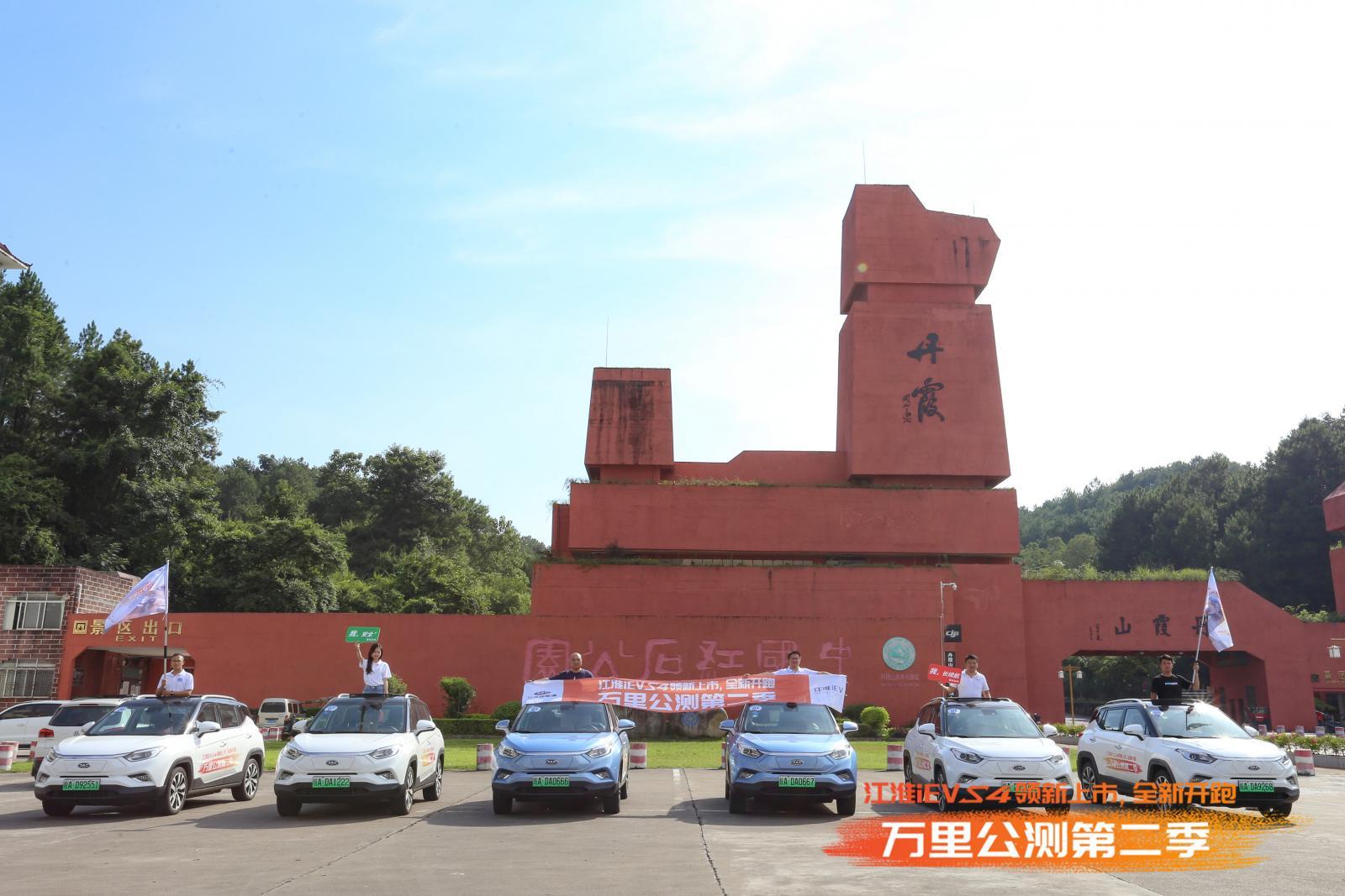 江淮新能源万里公测第二季