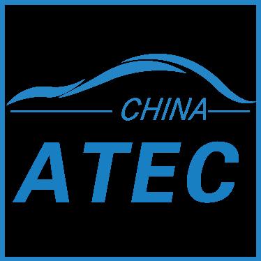 2020中国(重庆)汽车智能网联技术展