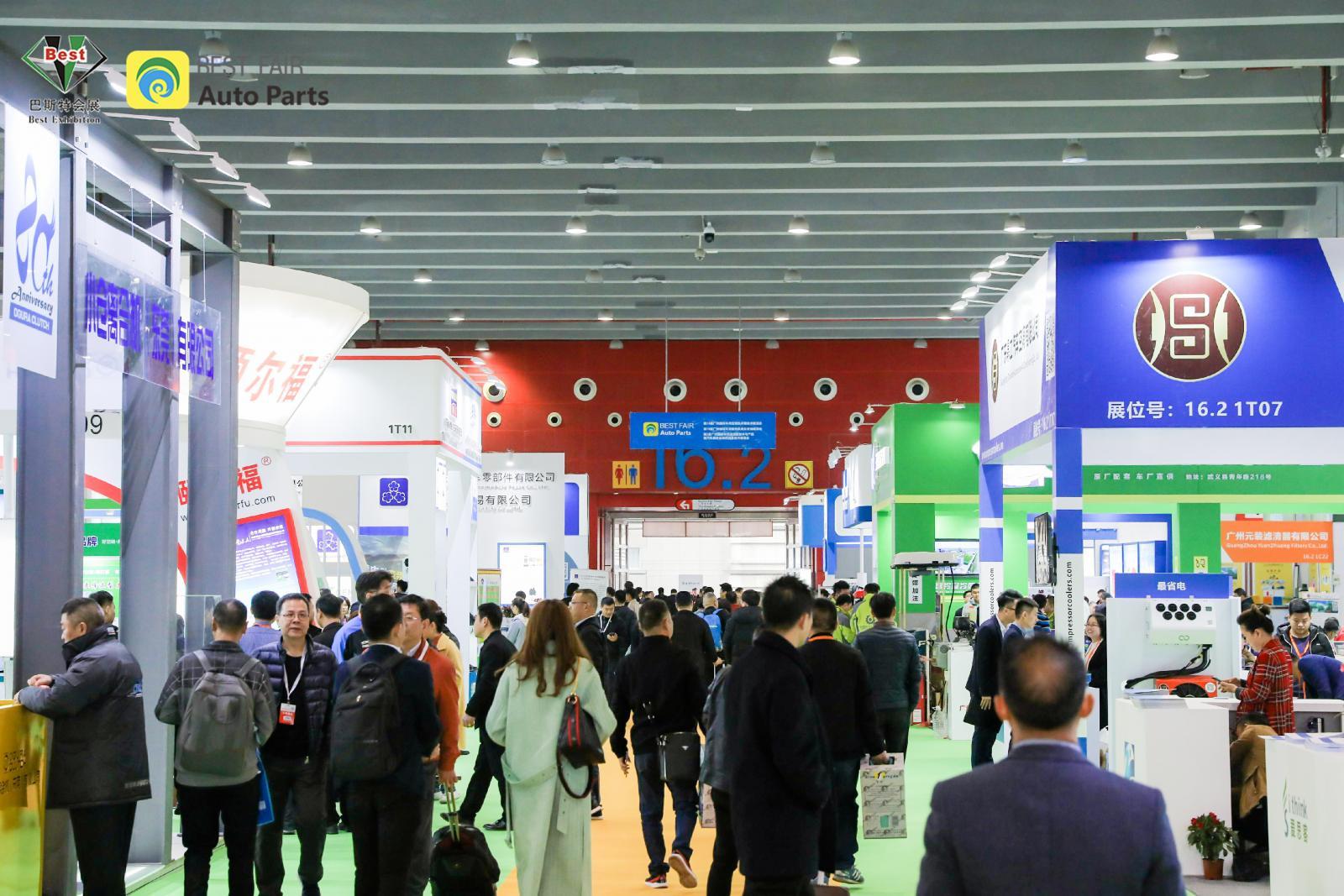 2021 第 17 届广州国际车用散热系统及设备展览会